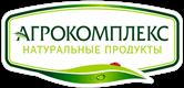 Агрокомплекс